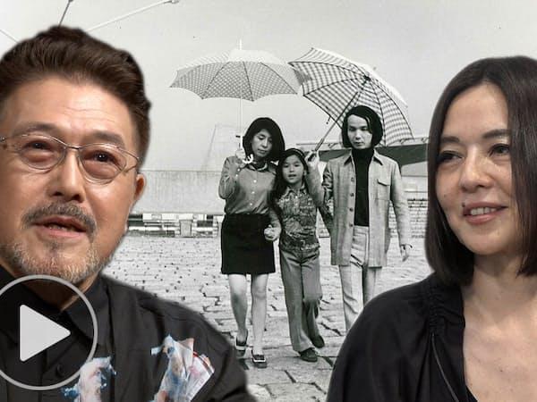 武満徹没後20年 娘と渡辺香津美さんが語る