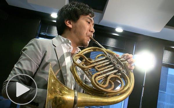 N響首席ホルン奏者 福川伸陽さん ソロに挑む