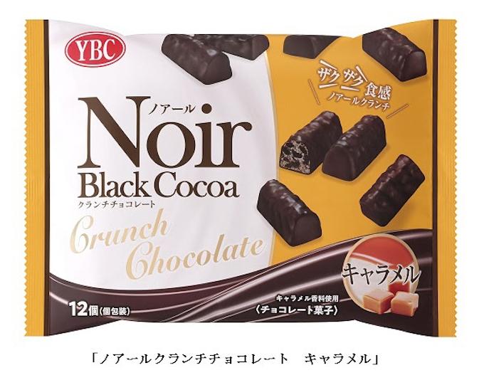 クランチ チョコレート ノアール