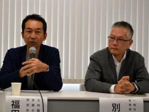 多摩大学ルール形成戦略研究所の福田峰之客員教授(元内閣府副大臣、左)と日本IT団体連盟の別所直哉政策委員会委員長