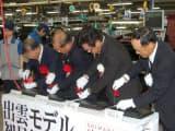 1号機のねじを締める4人。左から勝部勝明町長、長岡秀人市長、齋藤邦彰本部長、宇佐美隆一代表取締役社長