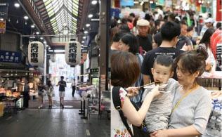 普段(右)は訪日客でにぎわう黒門市場も閑散としている(7日)