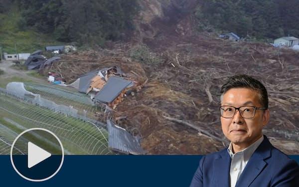 北海道地震 被害拡大のメカニズム