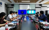 デジタル投資を進める貴陽市投資庁の内部