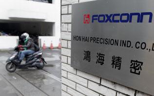 鴻海精密工業(台湾)=ロイター