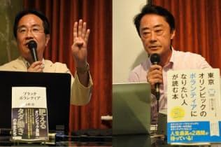対談する西川千春氏(右)と本間龍氏(9月17日、東京都世田谷区)