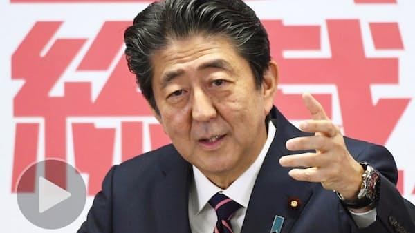 首相「改憲いよいよ挑戦」 自民総裁3選、任期3年