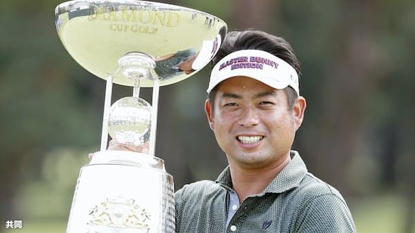 池田がツアー20勝 ダイヤモンドカップゴルフ