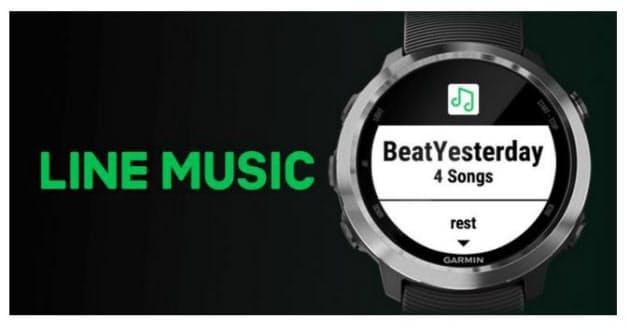 22dfbdb361 ガーミンジャパン、GPSランニングウォッチ「ForeAthlete 645 Music」が「LINE MUSIC」と提携 :日本経済新聞