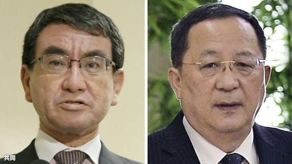 日朝外相、3年ぶりに会談 拉致問題議論か