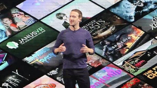 フェイスブック、失態再び データ危機管理に穴
