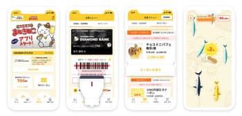 スマホアプリの画面例(出所:コシダカ)