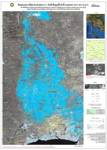 タイの衛星画像(青色が浸水域を示す)。浸水域の真ん中を南北に流れているのがチャオプラヤ川だ(資料:タイ国技術開発局)