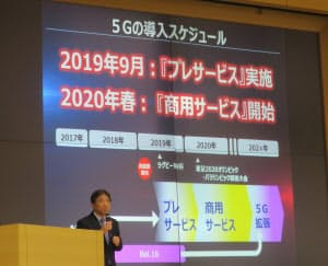 NTTドコモは「ラグビーワールドカップ2019 日本大会」が開催される2019年9月に合わせてプレサービスを開始