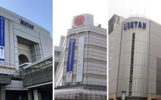 閉鎖が決まった(左から)伊勢丹相模原店、新潟三越、伊勢丹府中店
