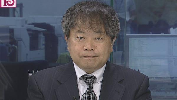 安川電機 「予想外」の下方修正
