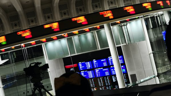 東証大引け 反落、米株安や円高が重荷 アジア株高で下げ渋り