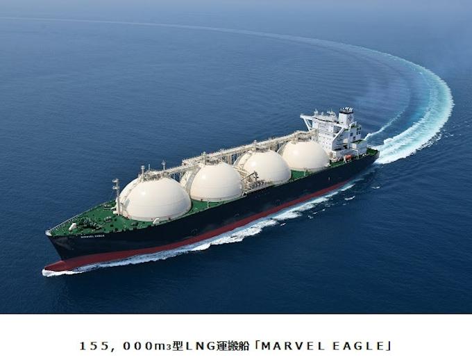 川崎重工、三井物産へLNG(液化天然ガス)運搬船「MARVEL EAGLE」を ...