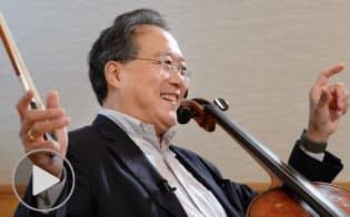ヨーヨー・マ 新盤バッハ「無伴奏チェロ組曲」を語る