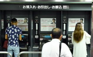 日本の銀行顧客は決済が現金主流で、ATMの利用が多い