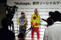 12月2日、横浜DeNAベイスターズの森本稀哲選手は、さっそく親会社となったDeNAの新作ゲーム発表会に参加し、広告塔として活躍した