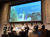 「LaunchPad」での授賞式の様子