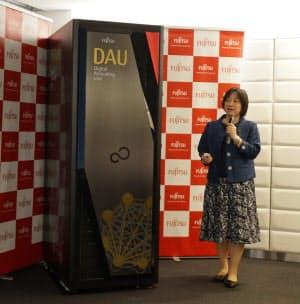 デジタルアニーラの第2世代品を紹介する富士通の吉澤尚子執行役員常務
