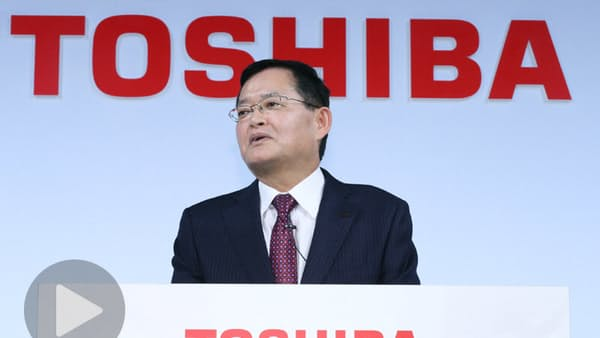 東芝、米LNG事業を売却 中国ガス大手に