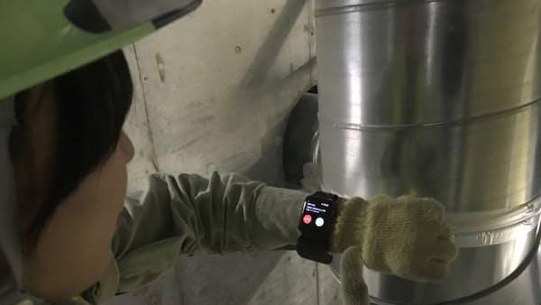 Apple Watchで安全管理 高砂熱学工業が効果確認