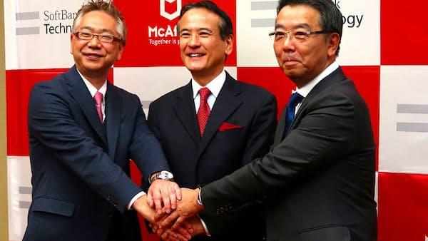 社員の「シャドーIT」撲滅 マカフィーらが日本初提供
