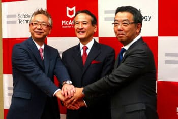 左からソフトバンク・テクノロジーの児玉崇取締役上席執行役員、マカフィーの山野修社長、ソフトバンク・テクノロジーの後藤行正取締役常務執行役員