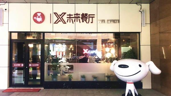 調理や配膳は全てロボット 中国初の全自動レストラン