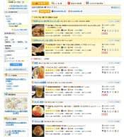 やらせの背景には構造的な問題がある。画面は「食べログ」のサイト