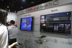 LG電子が展示した「グーグルTV」