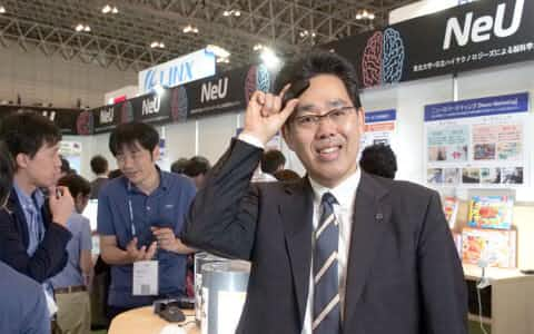 NeUのCTO(最高技術責任者)で東北大学の加齢医学研究所長の川島隆太教授。NeUはCEATEC JAPAN 2018の会場で新製品をアピールした