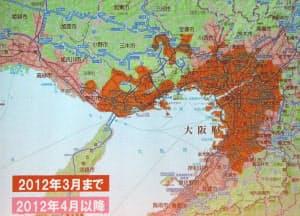 大阪周辺のAXGPのサービスエリア