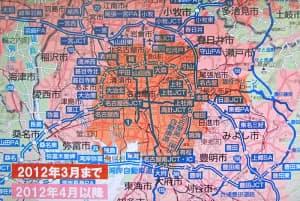 名古屋周辺のAXGPのサービスエリア