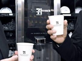 セブンカフェのコーヒーマシン