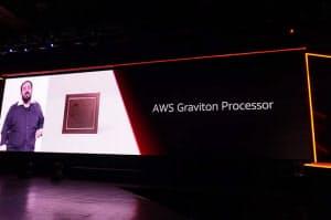 アームサーバープロセッサー「Graviton」を発表した