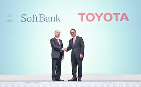 2018年10月、トヨタ自動車とソフトバンクの共同会社の設立会見での一幕