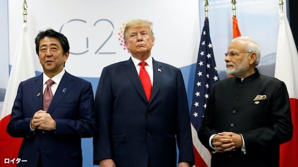 日米印首脳会談を初開催、インド太平洋で協力深化