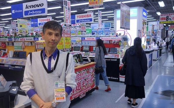 ヨドバシカメラ マルチメディアAkiba 1階にあるパソコン売り場。パソコン専門チーム・マネージャの本多一成氏に解説してもらう