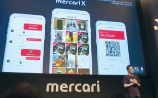 自社イベントで秘密プロジェクト「mercari X」をお披露目したメルペイの曽川景介CTO