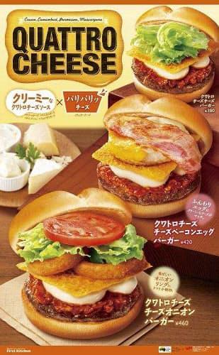 チーズ クアトロ