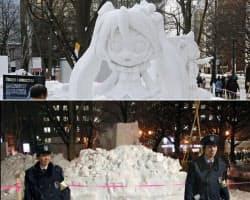 「さっぽろ雪まつり」で7日、高さ約3メートルの初音ミクの雪像が崩れた(上が6日の様子)=共同