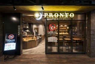 「カフェ&バープロント二重橋スクエア店」では、入り口付近やスタッフのユニフォームの表示で「CASHLESS」(キャッシュレス)をアピールしている。カウンターでの注文時にも現金支払いが不可であると案内する