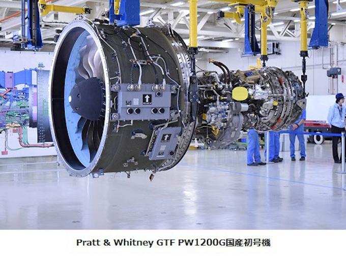 三菱重工航空エンジンと米プラット&ホイットニー、MRJ向け新型エンジン ...