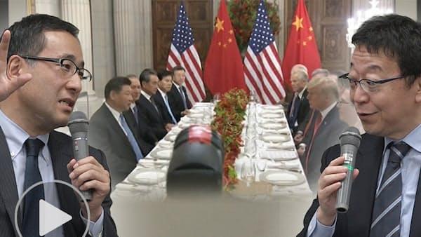 「冷戦」に向かう米中 そのときアジアは(映像解説)