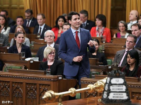 サウジアラビアへの兵器輸出の取りやめを検討すると表明したカナダのトルドー首相=ロイター