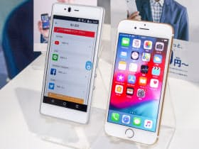 トーンモバイルが「TONE SIM(for iPhone)」に新機能を追加(撮影:山口健太)